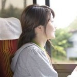 Ways To Entertain Yourself In Bus Travel