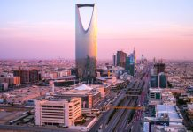 6 Things You Can't do In Saudi Arabia